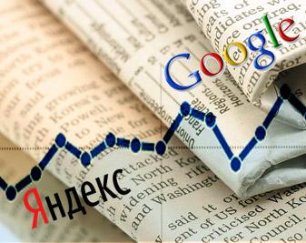 Продвижение сайта статьями perfectseo рада предложить продвижение сайта в поисковых системах